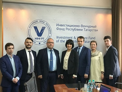Representatives of the Eurasian Economic Commission came on a working visit to the IVF RT for negotiations on cooperation.